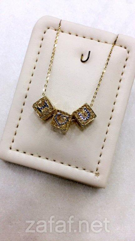 مجوهرات القليطي
