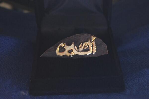 مجوهرات المدينة