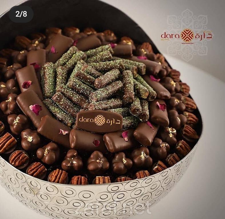 حلويات الرياض