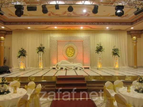 قاعة ديالا للإحتفالات