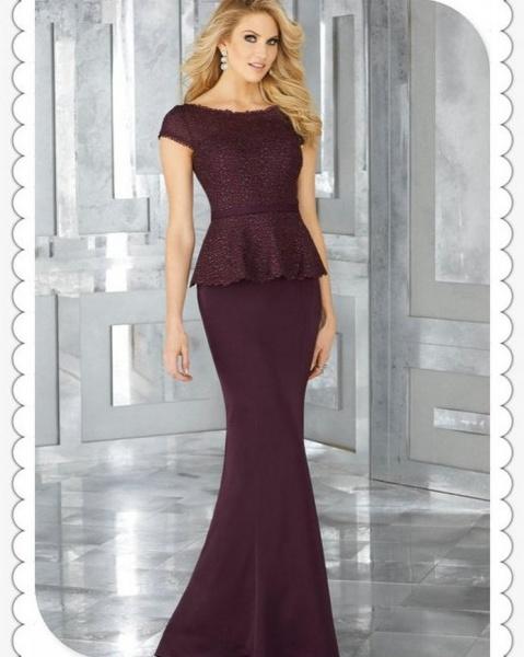 بسمة الجزائري لفساتين السهرة