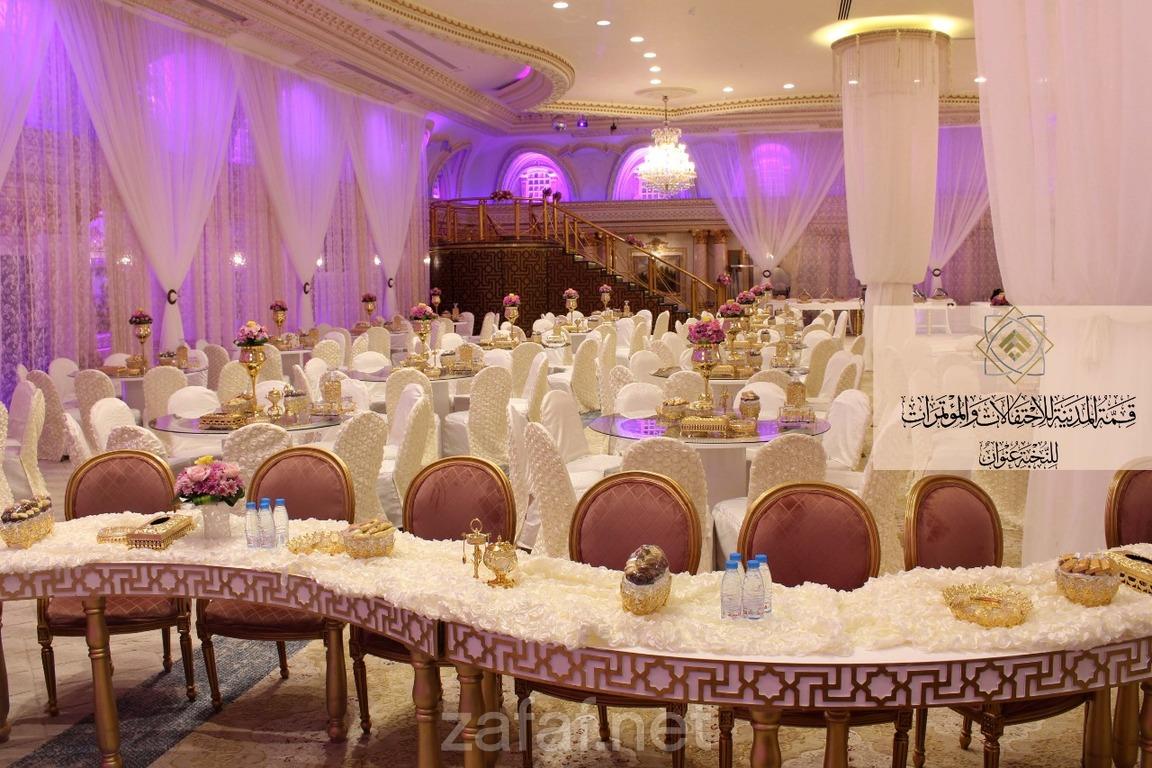 قصر قمة المدينة للاحتفالات و المؤتمرات