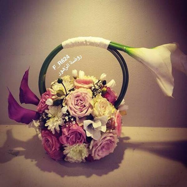 روضة الزهور