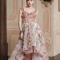 دار هبة القرشي للأزياء