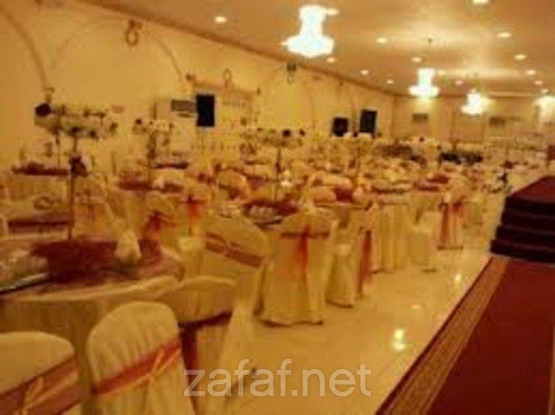 قاعة الفرح للحفلات والمناسبات
