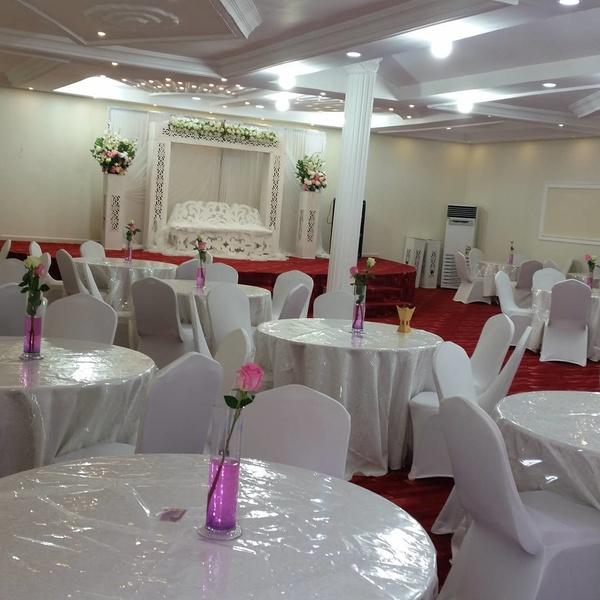 قاعة راما للاحتفالات