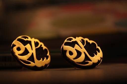 مجوهرات ابو عيد