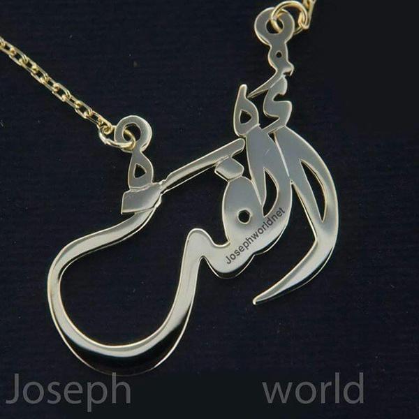 مجوهرات عالم جوزيف