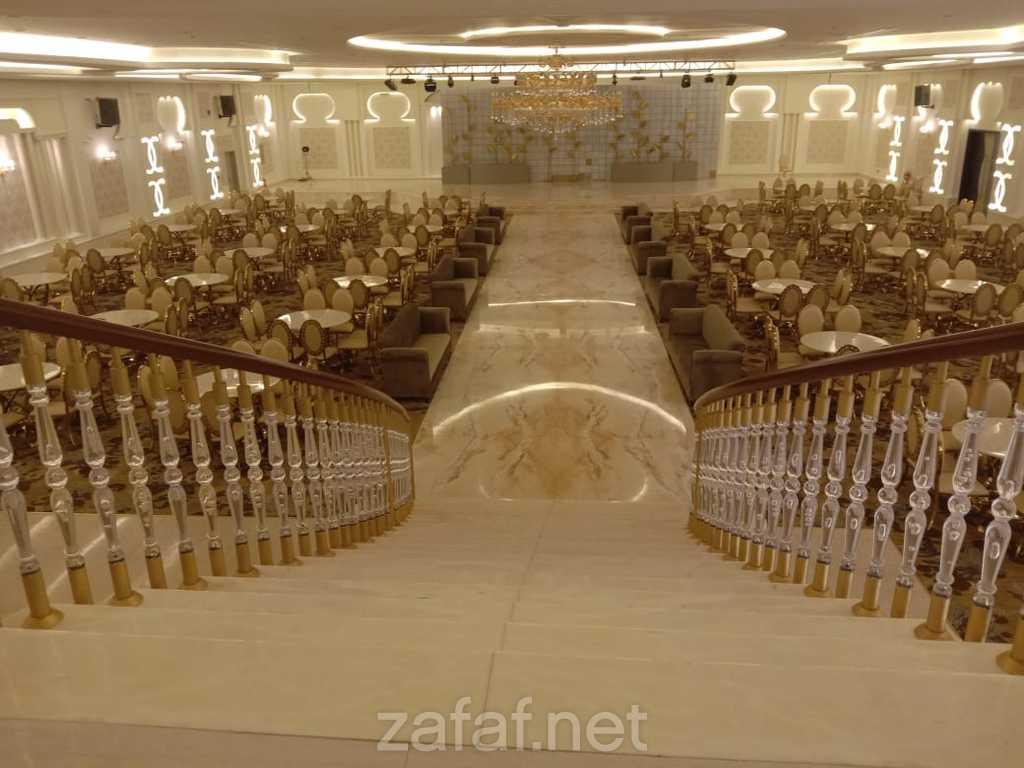 قصر القمة للاحتفالات