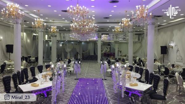 قاعة ميرال للاحتفالات