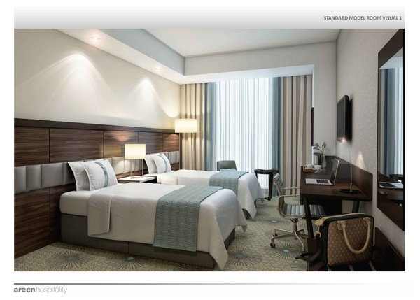 فندق هوليدي إن مكة العزيزية