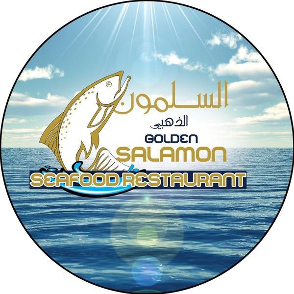 مطاعم السلمون الذهبي