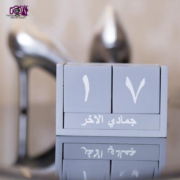 المصورة أسماء اليافعي