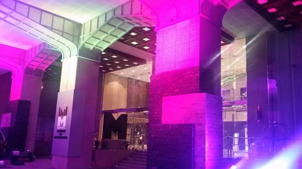 فندق إم مكة من ميلينيوم
