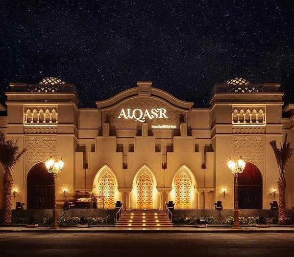 قاعة القصر للاحتفالات والمؤتمرات