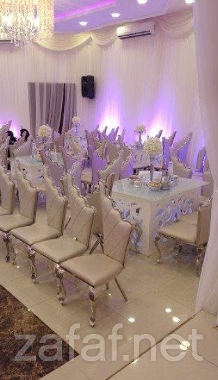 قاعة الملكة للإحتفالات