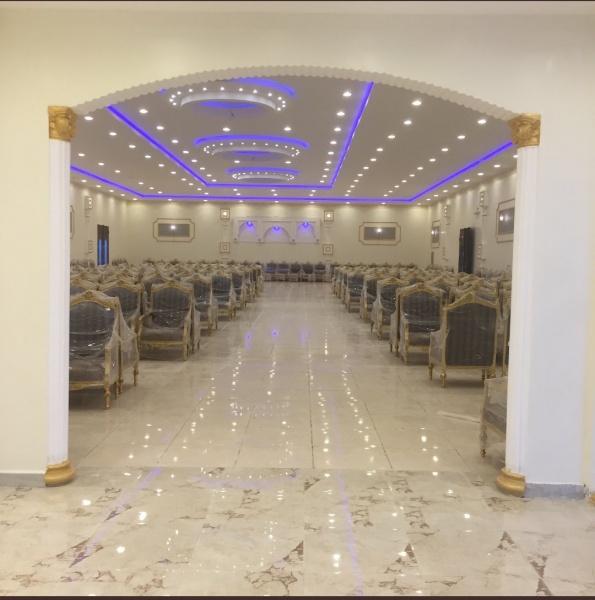 قاعة قصر السلام بالخرمه