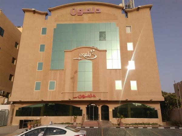 فندق دلمون الخليج