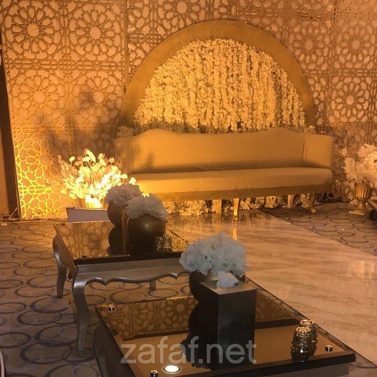 فندق جراند بلازا الخليج