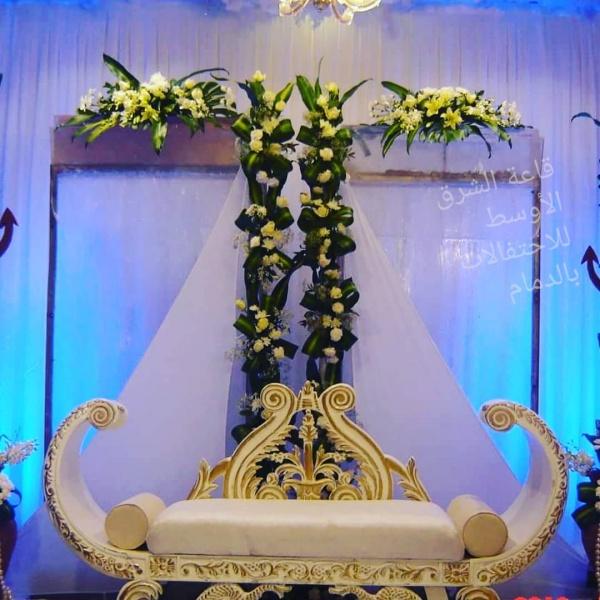 قاعة الشرق الاوسط للاحتفالات - الدمام