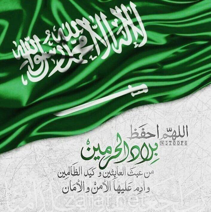 تمر السعودية