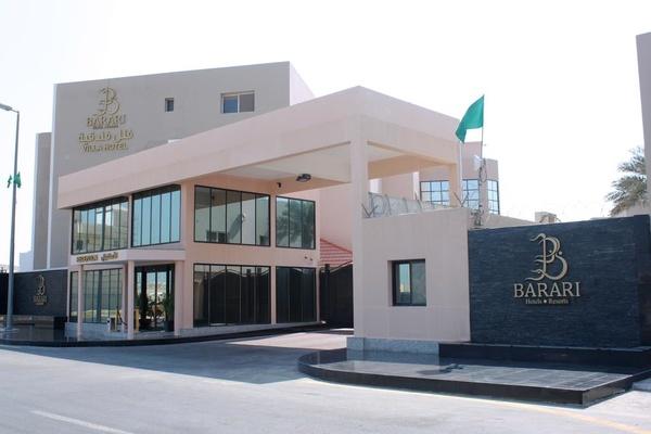فندق براري الخبر