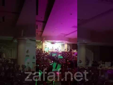 قاعة ملتقى السلام للاحتفالات