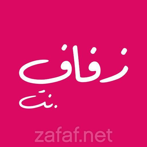 ZAFAF Net Test