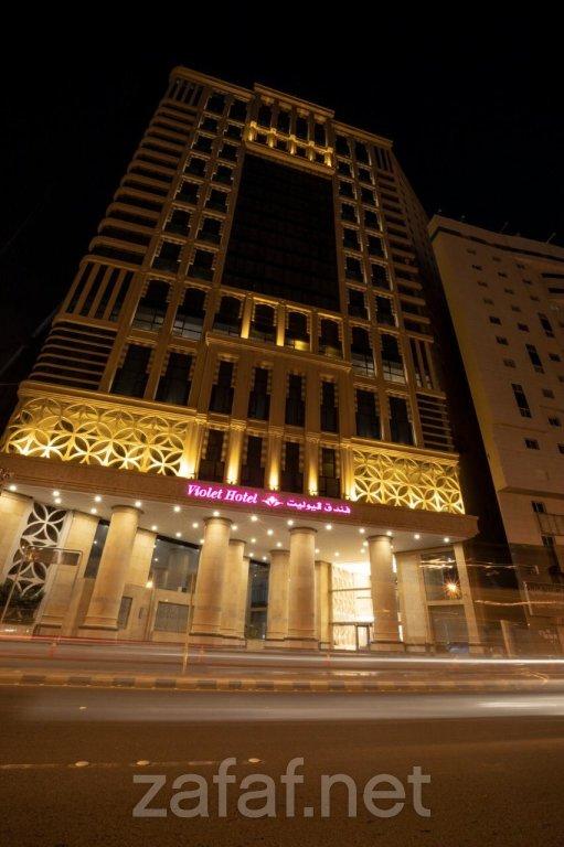 فندق فيوليت