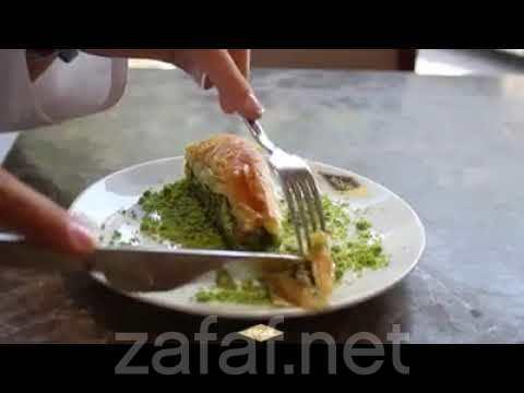 بقلاوتي - الرياض