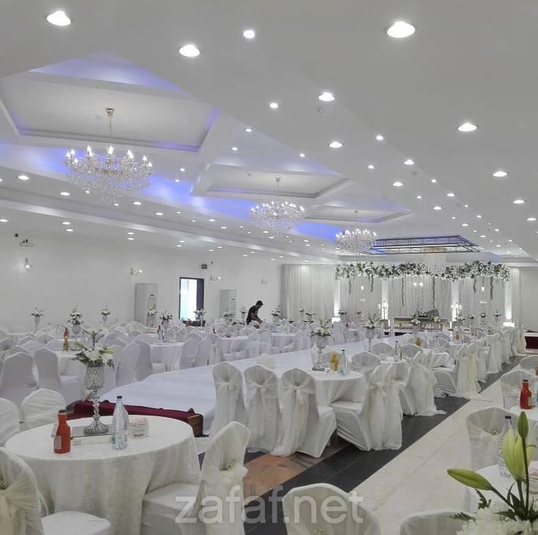 قاعة سمارا للإحتفالات