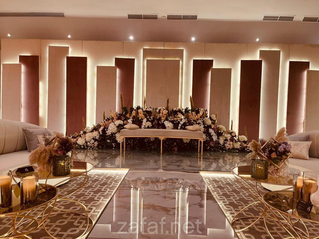 فندق قرية الريم - الجبيل