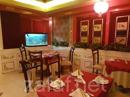 مطعم القصر الذهبي