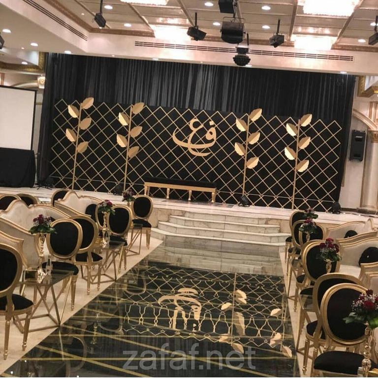 قاعة الفرسان للاحتفالات