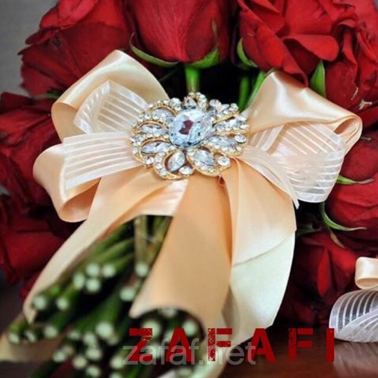 زفافي