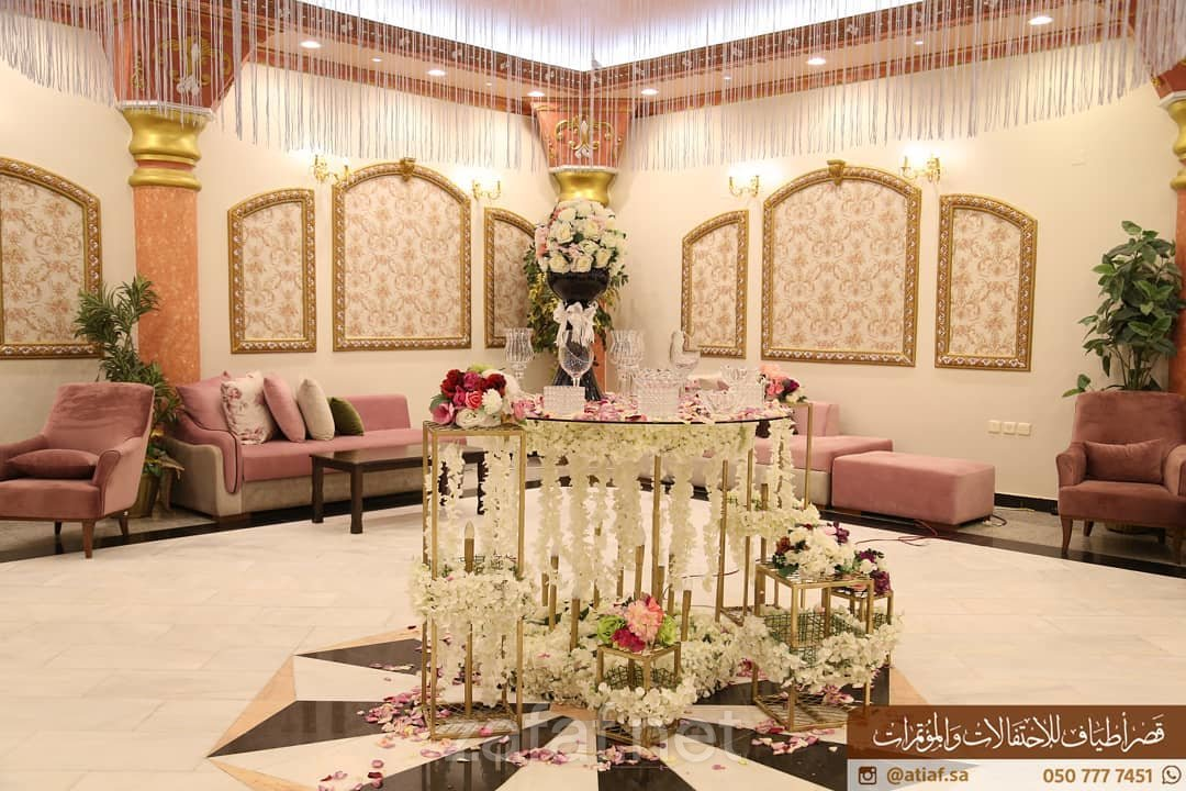 قصر أطياف للاحتفالات والمؤتمرات