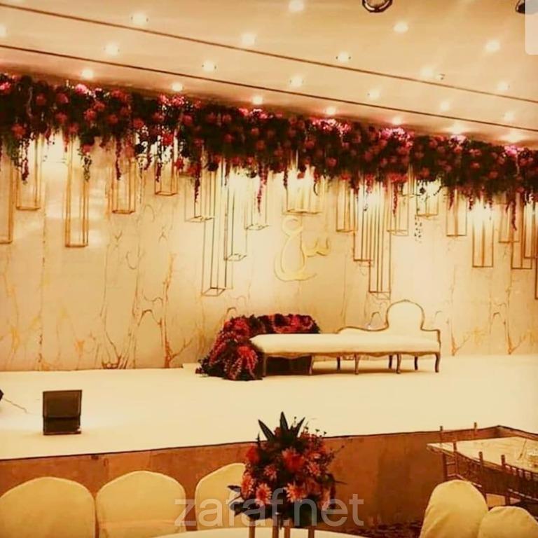قاعة سمو للاحتفالات