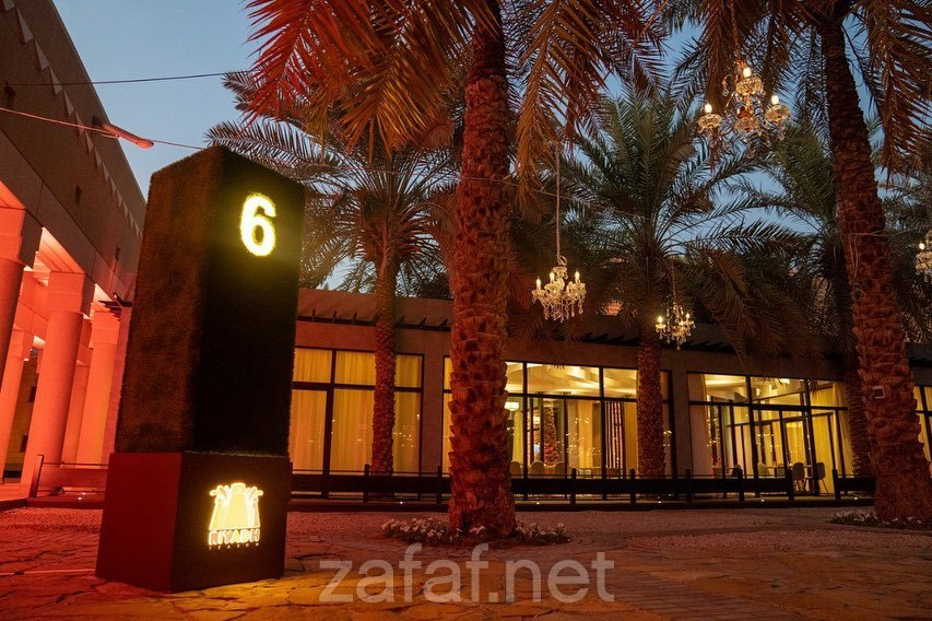 فندق نوبو في الرياض