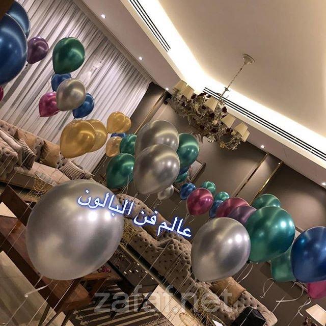 واحة البالون