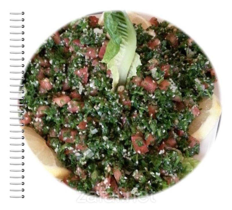 لقمة أمي - المطبخ اللبناني السوري