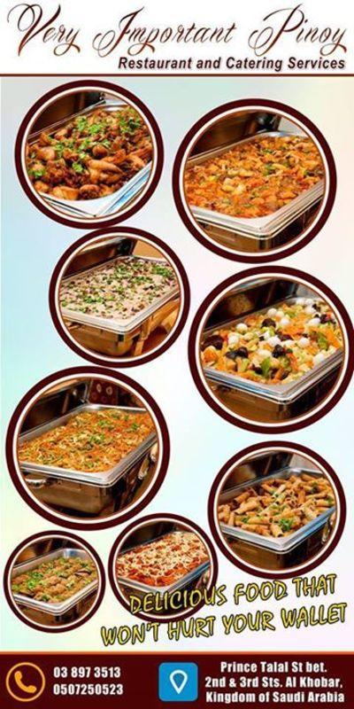 مطعم كبار الشخصيات الفليبيني