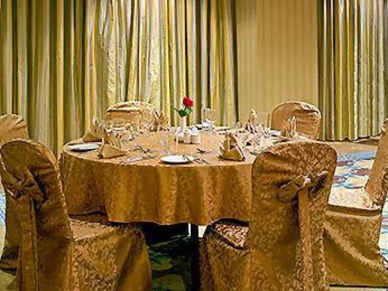 فندق ميركور جدة الحمرا