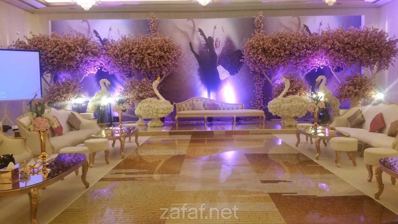 فندق وأبراج شيراتون الرياض