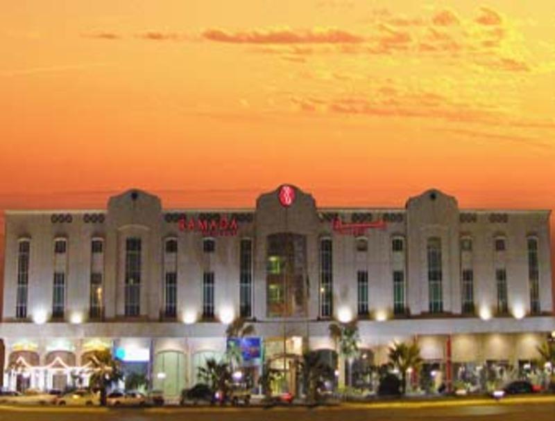 فندق و أجنحة رمادا الدمام