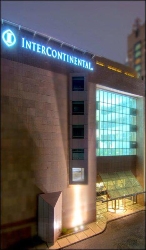فريق فندق انتركونتينينتال الخبر لتنظيم المناسبات