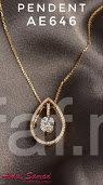 عبد الصمد للساعات و المجوهرات