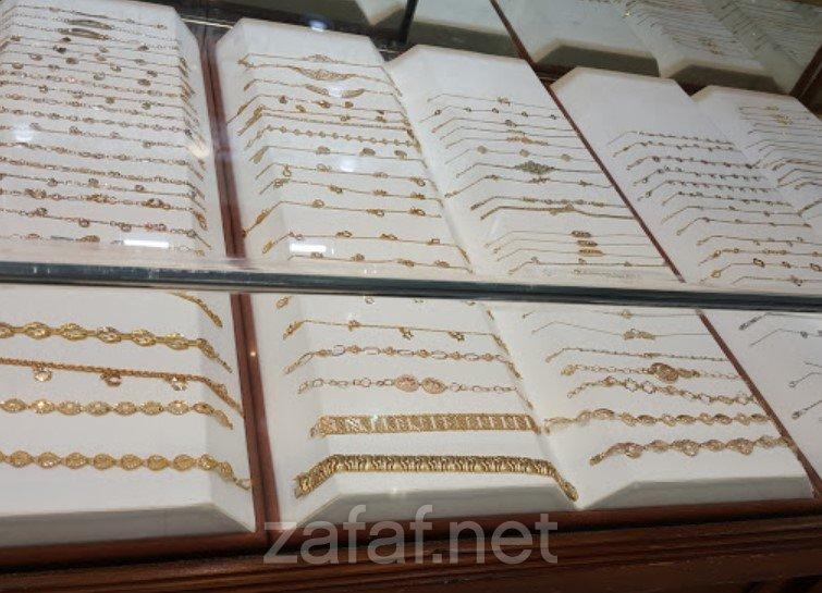 محل بسمة الأفراح للذهب والمجوهرات