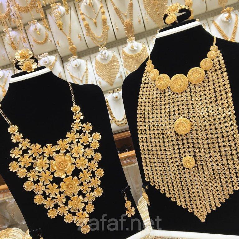 الرميزان للذهب والمجوهرات - الرياض