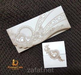 بطاقات الرهونجي العالمية - مكة