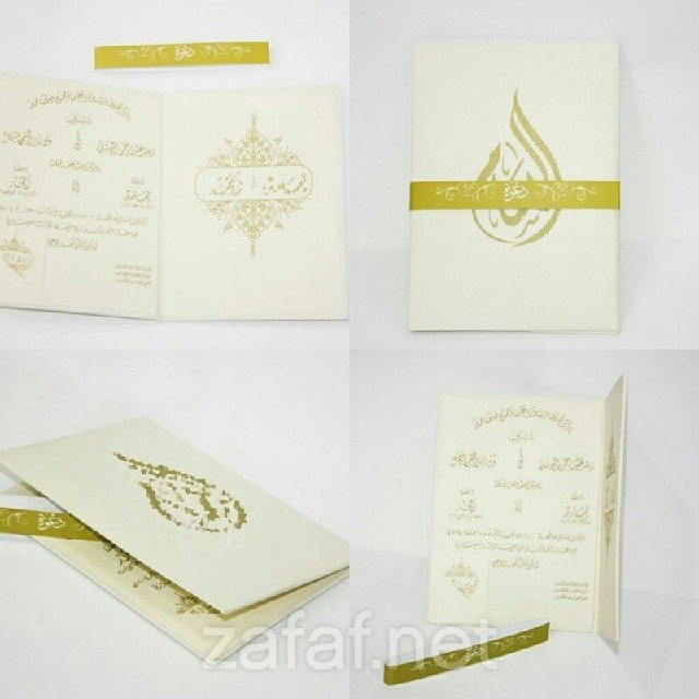 مطبعة السلمان